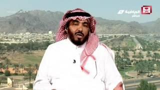 """يوسف الصلحاني : طبيعي أن يقول الأمير عبدالله بن مساعد للإعلامي """"مو شغلك"""" بسبب إسقاطاته #عالم_الصحافة"""
