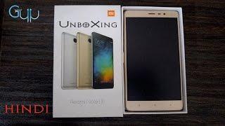 [Hindi]Unboxing xiaomi Redmi Note 3 (32gb/Gold)