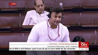 Sh. Anubhav Mohanty's speech