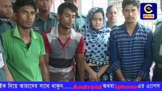 Love turns into Murder  for Alauddin, student of Chittagong University