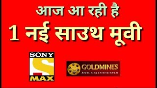 1 New South Hindi Movies Premiere Tonight - On TV & YouTube
