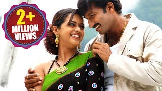 Ontari Movie Songs - Cheppalanundhi Chinna Mataina - Gopichand Bhavana