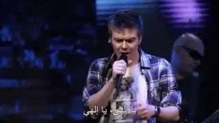 اغنية نوسا نوسا مترجمة الى العربية