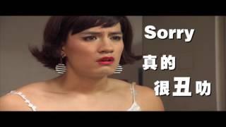 Chang Long Jong Farewell,Zoe Tay,huang Biren,Chen SHU Chen ,Xiang yun,Chen han wei,Elvin ,Rebecca..