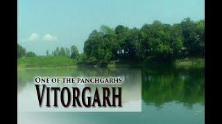 Bhitorgarh Dighi (lake), Panchagarh. Bangladesh.