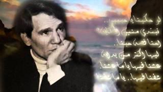 عبد الحليم حافظ نبتدي منين الحكاية كاملة