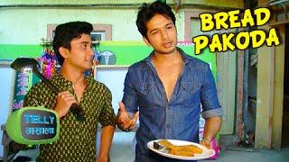 Nikhil and Akhil Made Bread Pakoda On The Sets Of Muh Boli Shaadi | Sony Tv