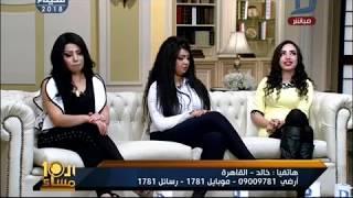 """العاشرة مساء  عصام عجاج ينفعل على الراقصات: فاكرة نفسك """"محمد صلاح"""" وبتسيئوا للبلد بالعرى"""