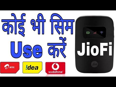 Jiofi unlock Use any Sim card -OFFICIAL  Koi bhi sim istmal kare with proof (Hindi/Urdu)