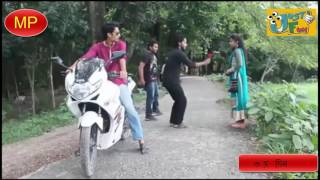 Digital Love Bangla Eid Romantic and Comedy Natok Mosharraf 2016