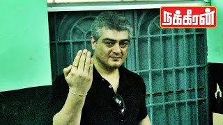 AJITH casts his vote with SHALINI   Celebrities in TN Election 2016