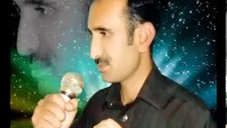 PASHTO SONG BY AKHTAR SHERAZ (YA BE JARO WONA ZE WEY)