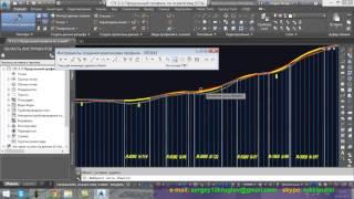 [СП-3-2] Создание продольного профиля по рельефу и проектным данным { AutoCAD Civil 3D }