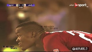 Soulimany Coulibaly Debut With Al-Ahly SC Against El-Dakhlya FC || Goals , Chances || 1080p HD