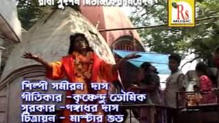 images Kato Sadhonar Fole Ei Manob Jibon Samiron Aar Ashbo Kina Tarapithete RS Music