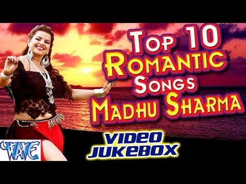 Xxx Mp4 Top 10 Hit Songs Madhu Sharma Video JukeBOX Bhojpuri Hit Songs 2016 New 3gp Sex