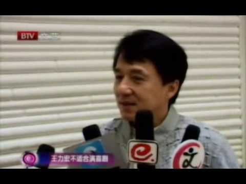 Jackie Chan promoting 大兵小將 in Cannes~19052009
