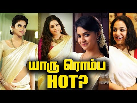 Xxx Mp4 Tamil Actress Photos In Kerala Onam Saree Who Is Hot Nayanthara Namitha Amp More Onam Special 3gp Sex