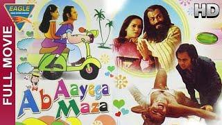 Ab Ayega Mazaa Hindi Full Movie HD || Farooq Sheikh, Anita Raj, Ravi Baswani || Hindi Movies