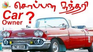 Soppana Sundari car ipo Yaru Vachiruka? | Tamil Movie Shooting Spot Interview | MGR