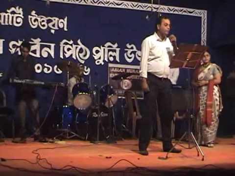 Hi Fen Bangla Abrittir Band