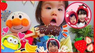 おうちで簡単チョコバナナ! 開封 アンパンマン ミニオンズ おもちゃ お菓子作り おままごと