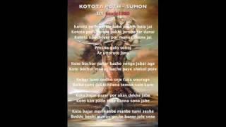 Sumon - Kotota Poth Perole