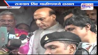 Pune landslide live Rajnath Singh arrives at site as NDRF search for rescuers