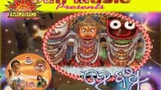 Asichhi Eka Jibimu Eka | Odia Full Movie | Lokdhun Oriya