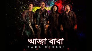 Khaja Baba Khaja Baba Bangla Song By BAUL Xpress