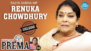 Congress MP Renuka Chowdhury Full Interview || Dialogue With Prema || Celebration Of Life #56