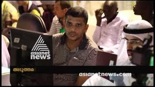 UAE amnesty : Amer centres issue over 25000 new visas | Gulf news