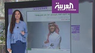العربية.نت اليوم.. هذا سر ابتسامة الفنان السعودي عايض