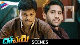 Naga Chaitanya Fools Sapthagiri   Dohchay Movie Comedy Scenes   Kriti Sanon   Telugu Filmnagar