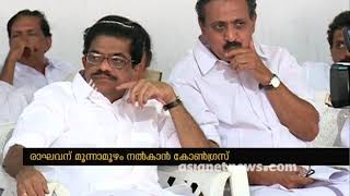 M K Raghavan is the UDF candidate from Kozhikode Lok Sabha Constituency