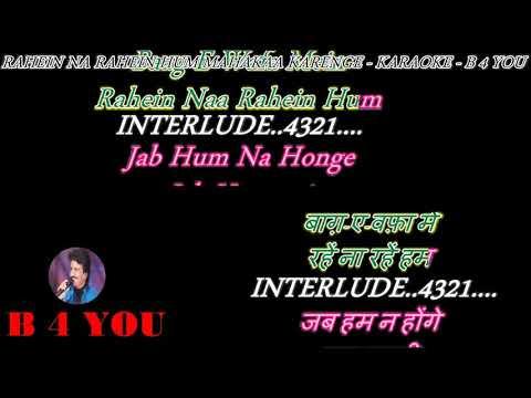Xxx Mp4 Rahe Na Rahe Hum Karaoke With Scrolling Lyrics Eng हिंदी 3gp Sex