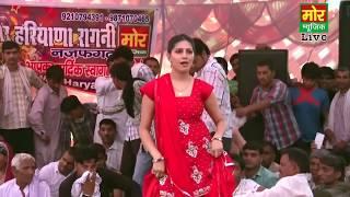 New Haryanvi song from Dancer SAPNA ..CHODHARY