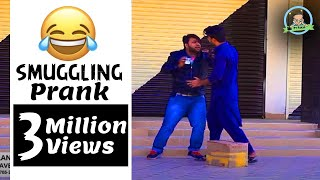 SMUGGLING PRANK  By Nadir Ali In  P4 Pakao  2017 uploaded on 12-12-2017 247312 views