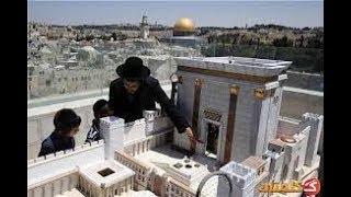 متى يهدم اليهود المسجد الأقصى ؟ شاهد الفيديو للأهمية !!