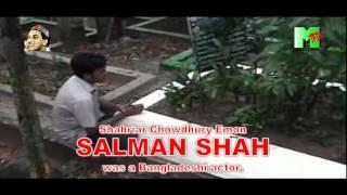 Salman Shah's Gravyard 01