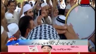 Eid Milad un Nabi ( S.A.W) celebration in Saudi Arab
