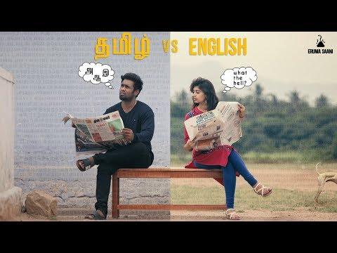 Xxx Mp4 Eruma Saani Tamil Vs English 3gp Sex