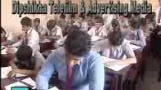Merit Bangladesh College.3gp