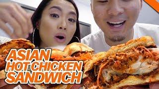 HOTTEST ASIAN CHICKEN SANDWICH AT HOME! - AZN Kitchen