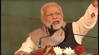 Congress reluctant to strengthen armed forces: PM Modi