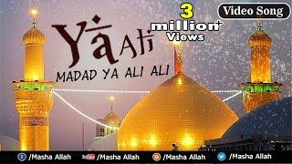 Qawwali : Ya Ali Madad Ya Ali Ali   Rehmat Ka Samandar Hai Ali Ali   Gulam Sabir,Gulam Waris