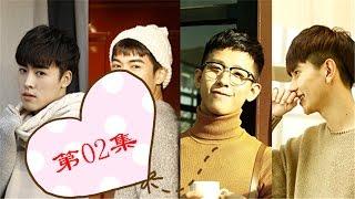 《烟袋斜街10号》第02集 [ Gay Vietsub & Engsub ] Số 10 Phố Yên Đại Tà - Tập 2 Full HD