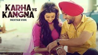 Mehtab Virk: Karha Vs Kangna (Video Song) | R Guru | Latest Punjabi Songs 2016 | T-Series