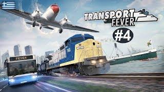 Φορτηγά με πέτρα! Παίζουμε Transport Fever [4]