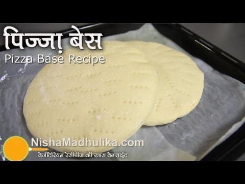 Pizaa Base Recipe  - How to make Pizza Base at home ?